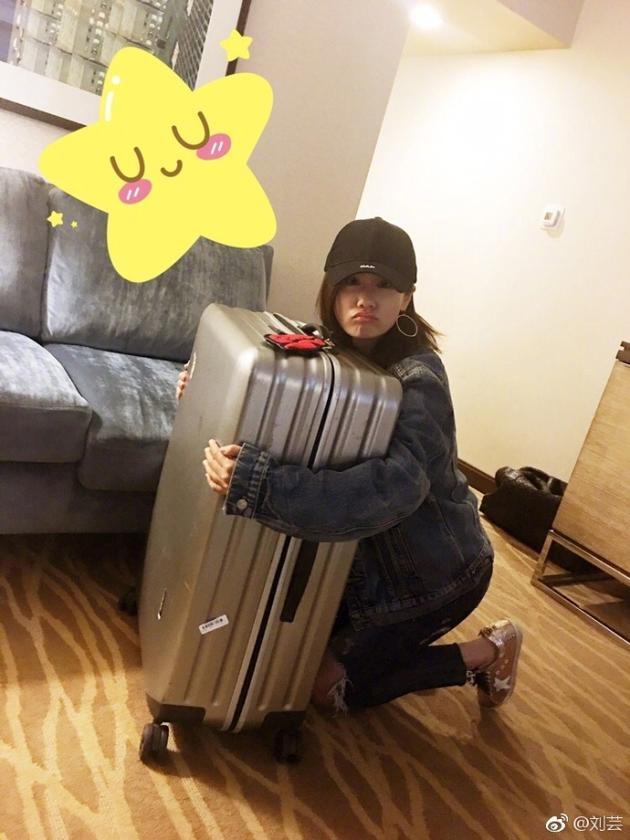 刘芸丢失行李箱终于找回
