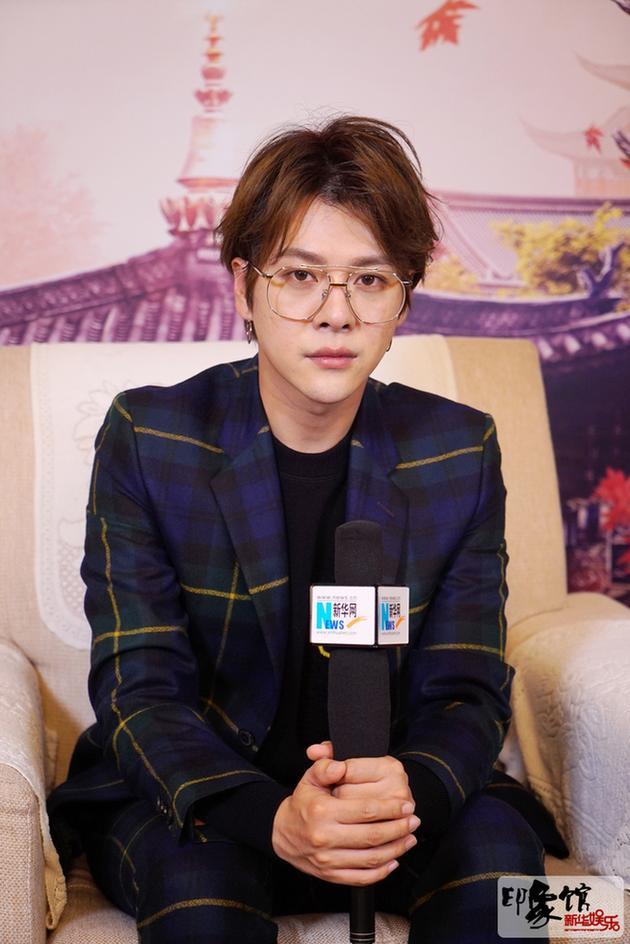 徐海乔:对演员职业又爱又恨 《花千骨》后更自信