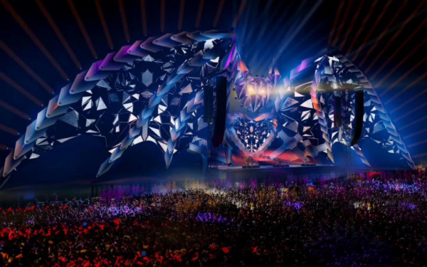 2017茂兰山谷国际音乐节 即将登陆贵州