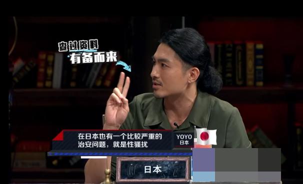 《非正》公布不安全国家排名 日本陷