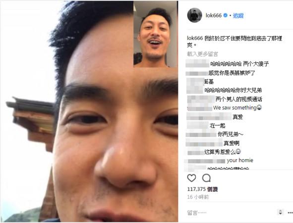 彭于晏余文乐视频画面曝光!彭于晏余文乐友情关系大揭秘