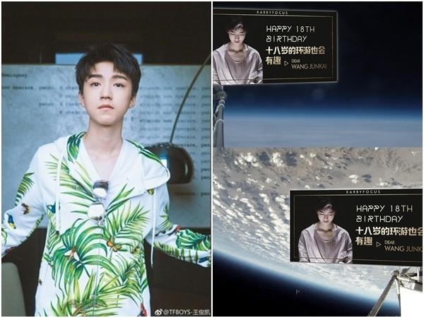 王俊凯将迎18岁生日 粉丝直接送太空礼物应援