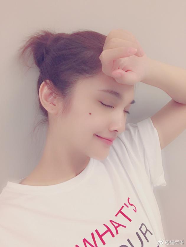 杨丞琳晒慵懒自拍照 扎丸子头清纯甜美