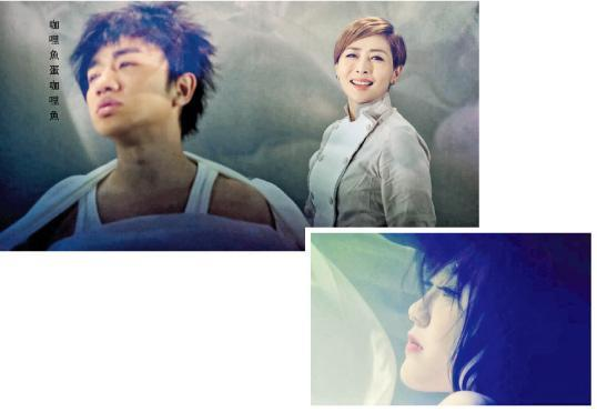 王祖蓝将吴若希(小图)的《越难越爱》变成《越辣越爱》,连海洋背景也都抄袭了。