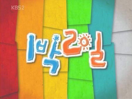 KBS2TV《两天一夜》节目受罢工影响将停播