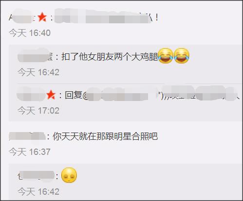 网友爆料谢贤和女友去旅游