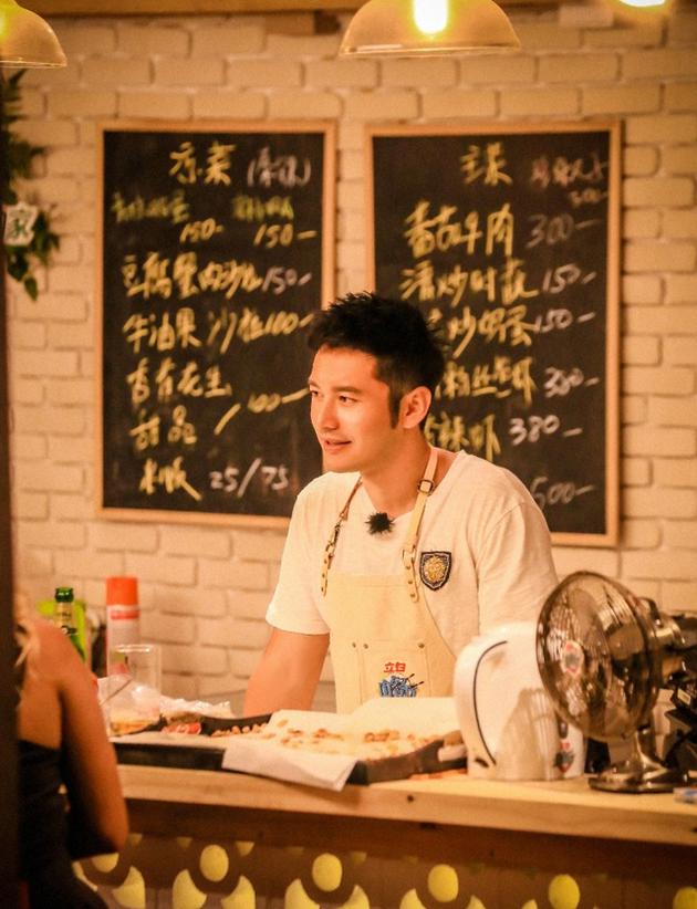 """【0914网媒】""""爱女心切"""",《中餐厅》周冬雨引发赵薇黄晓明""""争夺战01"""