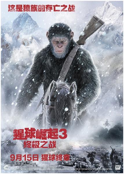 《猩球崛起3》动作捕捉也是表演 奥斯卡评委不懂