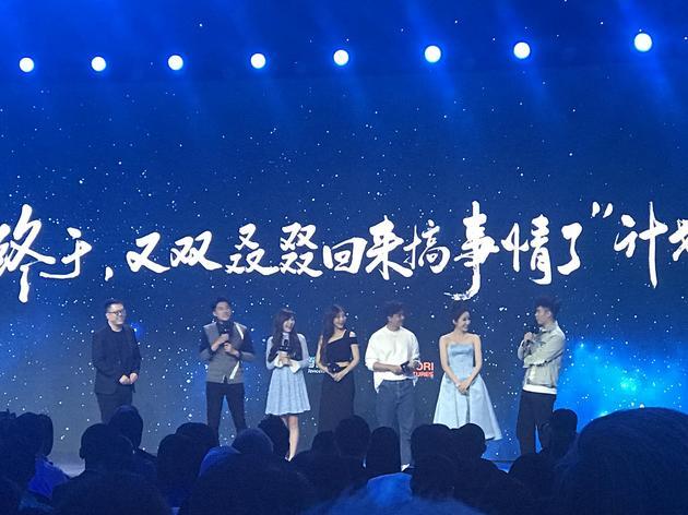 电影版《爱情公寓》将开拍 陈赫娄艺潇等主演重聚
