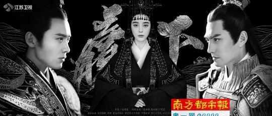 江苏卫视明年片单:《如懿传》《赢天下》看哪个?