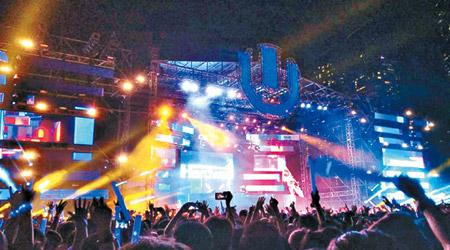 香港西九电音节派对检测出毒品 现场乐迷一死三危