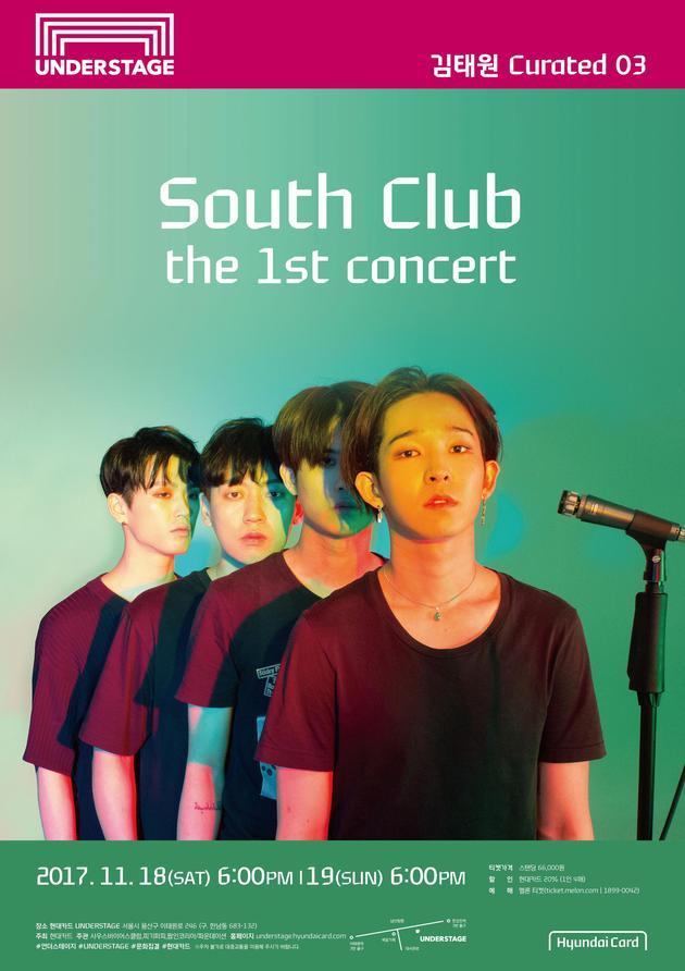 南太铉领衔乐队将办首场演唱会 将赴日本泰国开唱