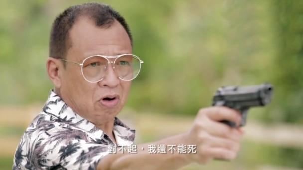 许绍雄在《使徒行者2》中再战江湖