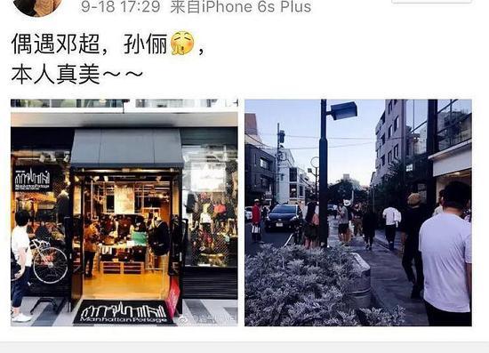 邓超孙俪疑似日本度假 网友街头偶遇:本人真美