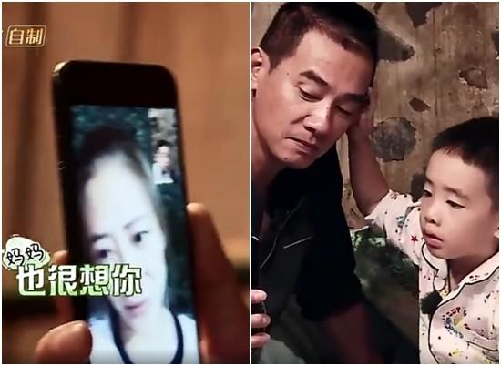 """小小春太想妈妈 和应采儿视频""""伸手抱住手机"""""""