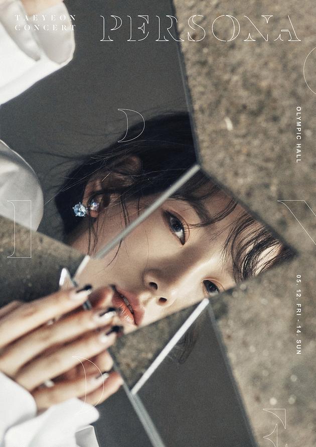 少女时代泰妍演唱会海报集将推出 19日起预售
