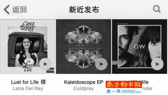 互换曲库版权 音乐APP打开竞争的音乐平台新局面