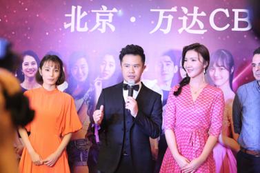 """《纯洁心灵》9月22日上映 诠释""""青春力量"""""""