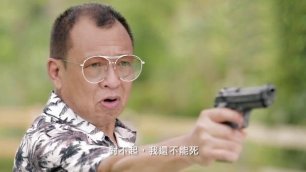 许绍雄在『使徒行者2』中再战江湖