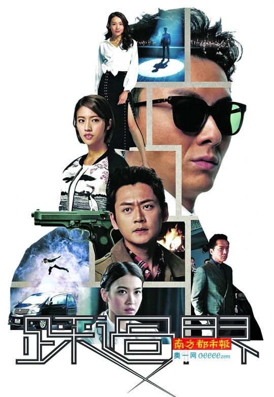 内地先睹为快香港落后1步 两地合拍让港剧获重生?