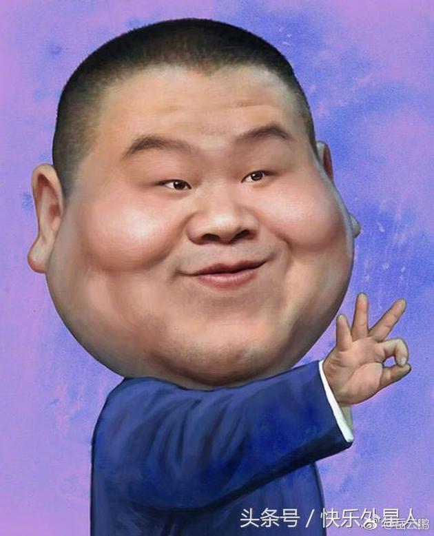 岳云鹏自黑脸大要打瘦脸针 网友:你需要打一桶