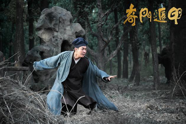 《奇门遁甲》曝预告 徐克袁和平率众星寻昔日战友