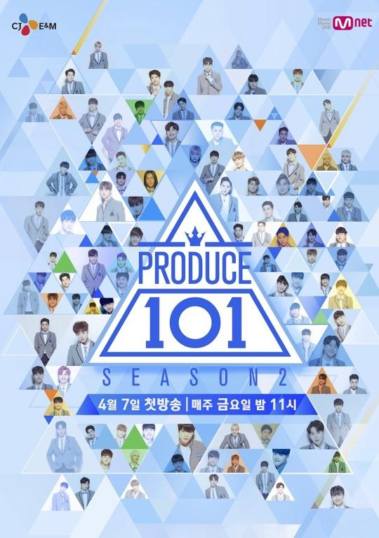 韩国人气选秀《PRODUCE 101》
