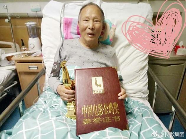 劉世龍獲金雞獎終身成就獎