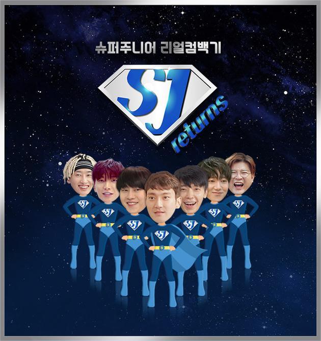 sj要解散_《sj returns》海报