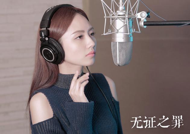 内地音乐 正文    新浪娱乐讯 刘惜君[微博]演唱的歌曲《罪》mv惊喜