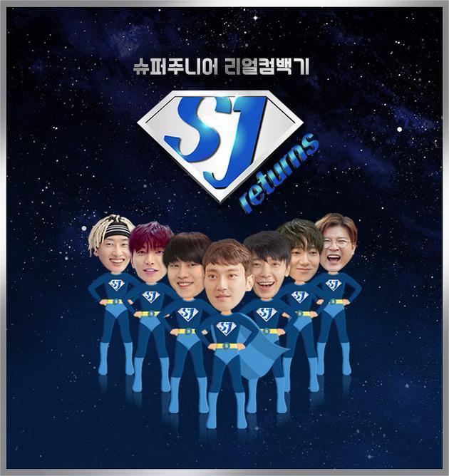 Super Junior推出回归真人秀 纪录回归前准备过程