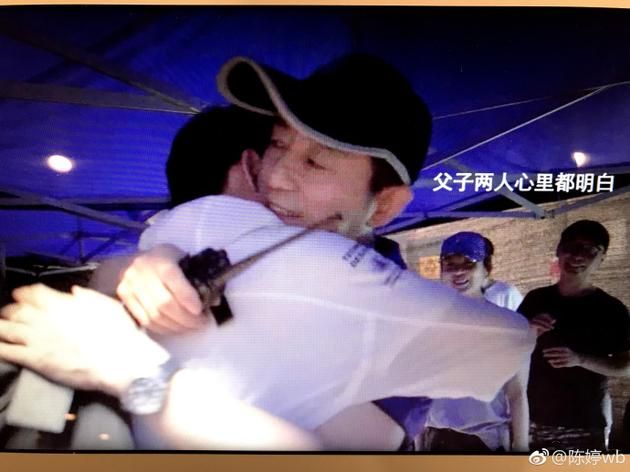 张艺谋与儿子拥抱照片