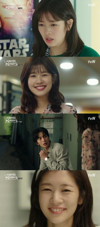 tvN新剧《今生是第一次》好看吗?最新剧情更新时间结局介绍