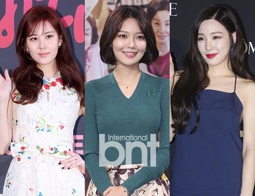 少女时代三成员决定不续约 SM:组合不会解散