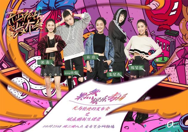 新生代艺人上线 小鬼朱星杰录节目演唱最新单曲