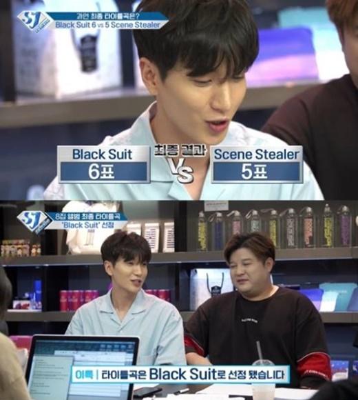 SJ将11月携新专回归 主打歌确定《BLACK SUIT》