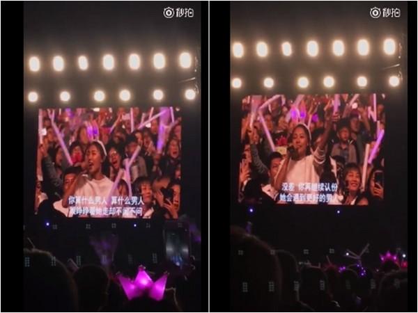 女粉丝在周杰伦演唱会喊话前男友!正宫现身回应了
