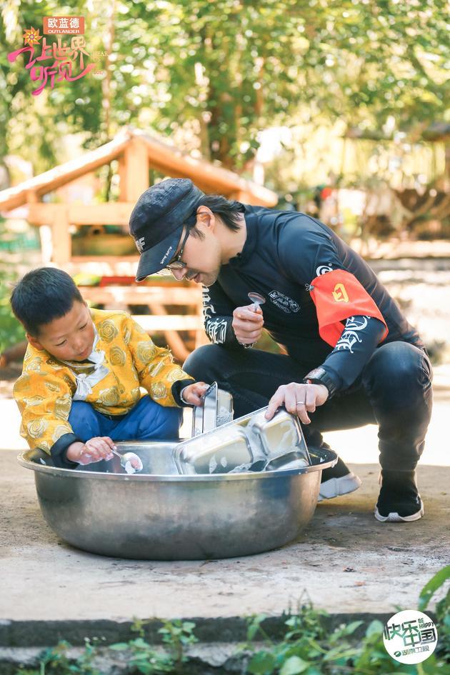 汪峰和学生洗碗