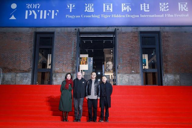 影展首席执行官梁女士、艺术总监马克•穆勒、《追•踪》导演李霄峰、影展创始人贾樟柯