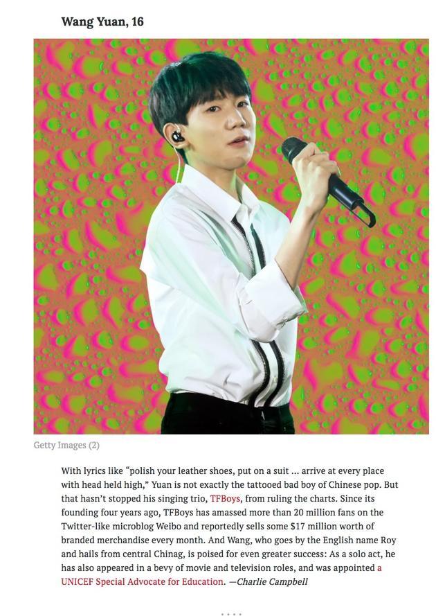 王源入选最具影响力青少年:继续努力 不辜负期望