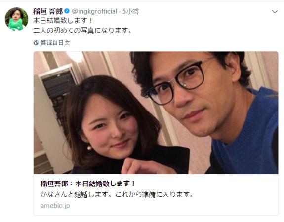 """前SMAP稻垣吾郎""""求婚""""成功 喜宣布我要结婚了!"""