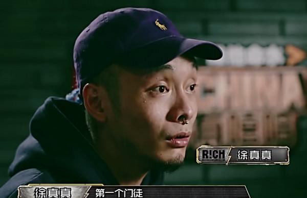 《中国有嘻哈》TT与徐真真反目原因曝光