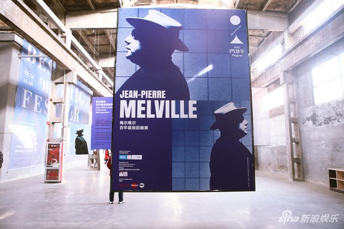 """电影宫里悬挂着""""梅尔维尔回顾展""""海报"""