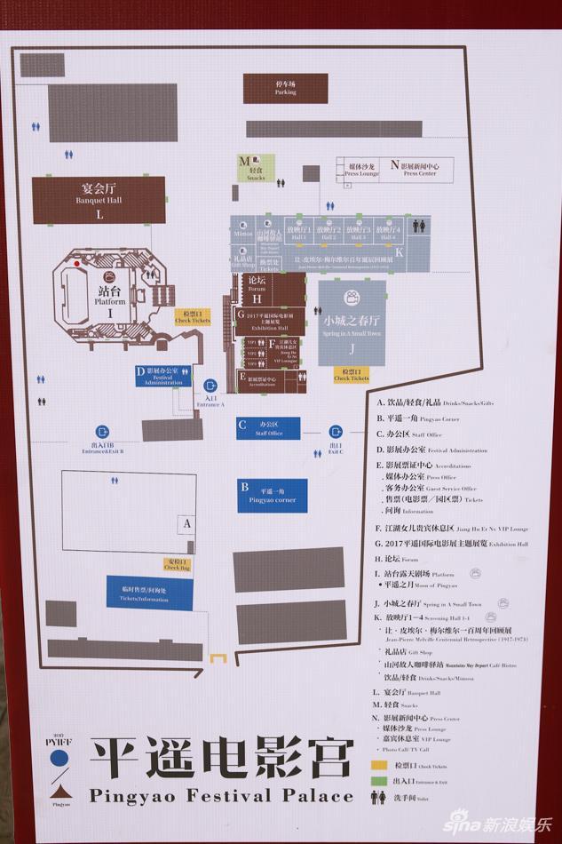 电影宫地图