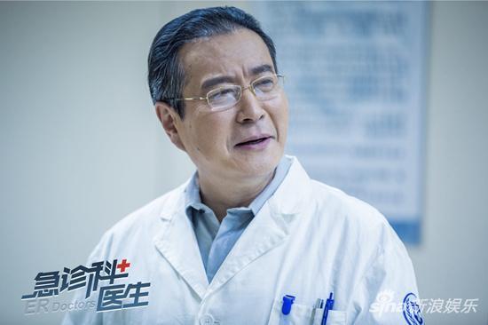 《急诊科医生》吴仲恺献身手术台 许文广致敬医生