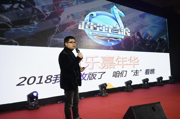 山东卫视《奇迹时刻》定档1月6日 崔玉涛坐阵