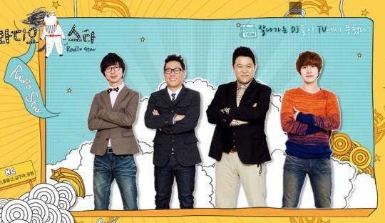 MBC《RS》15日或将录制 罢工结束后正式重启制作