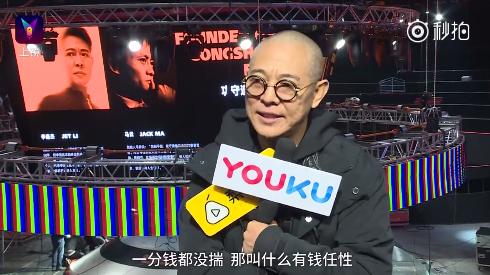 李连杰透露演马云电影未收钱