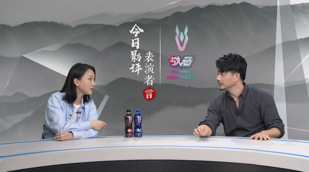 """《表演者言》段奕宏周迅诠释""""勺子精神"""""""