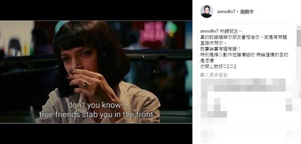 许玮宁社交网站截图